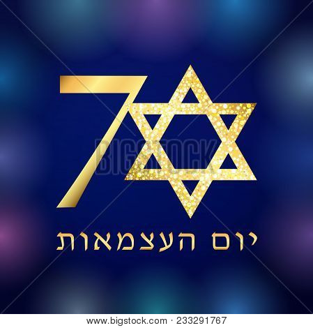 70 Years Israel Golden Numbers. Independence Day Jewish Text. Anniversary Greetings Emblem Template