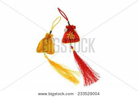 Lucky Bag Isolated On White Background With Chinese Character Lucky On It