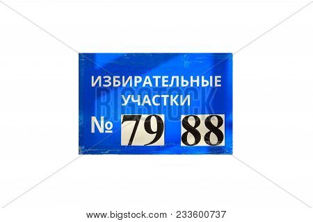 Sign Plate With The Number Of The Polling Station On White Background, Used For Russian Presidential