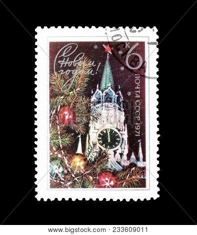 Soviet Union - Circa 1971 : Cancelled Postage Stamp Printed By Soviet Union, That Shows New Year Cel