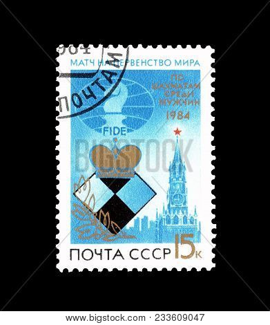 Soviet Union - Circa 1984 : Cancelled Postage Stamp Printed By Soviet Union, That Shows Matches At W