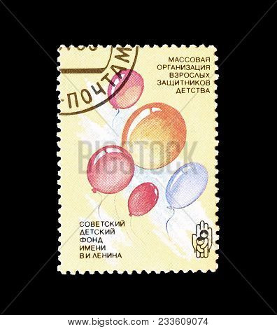 Soviet Union - Circa 1990 : Cancelled Postage Stamp Printed By Soviet Union, That Shows Balloons.