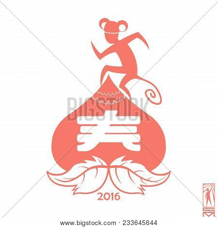 Man Person Basic Body Position Stick Figure Icon Silhouette Vector Sign ,happy Chinese New Year, New