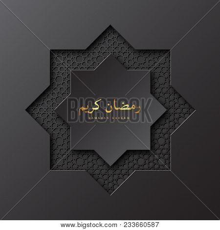 Ramadan Kareem Paper Octagon. Holiday Design For Muslim Festival, Islamic Pattern. Vector Illustrati