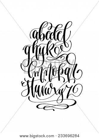 Black And White Hand Lettering Alphabet Design Handwritten Brush Script Modern Calligraphy Cursive