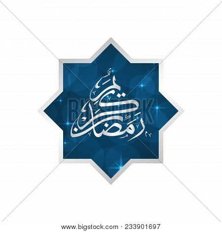 Ramadan Greeting Card On White Background. Vector Illustration. Ramadan Kareem Means Ramadan Is Gene