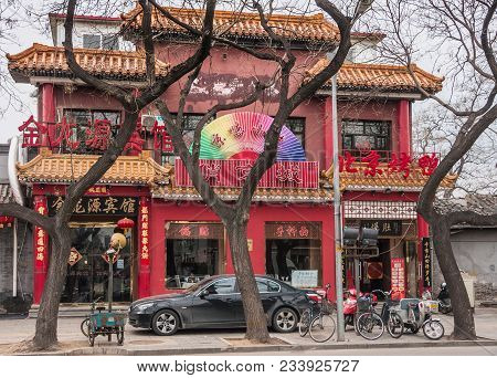 Beijing, China - April 26, 2010: Closeup Of Red Facade In Traditional Style Of Upscale Restaurant. L