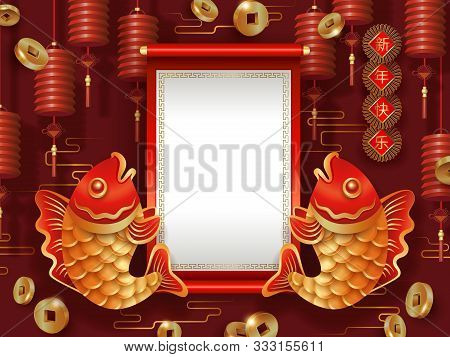 Chinese New Year Red Gold Banner. Two Fish Carps, Falling Traditional Coins - Symbols Of Abundance,