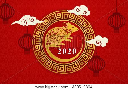 Chinese New Year Decorative Elements. Happy Chinese New Year, New Year, Chinese New Year 2020 Year O