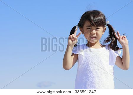 Japanese Girl Under The Blue Sky (4 Years Old)