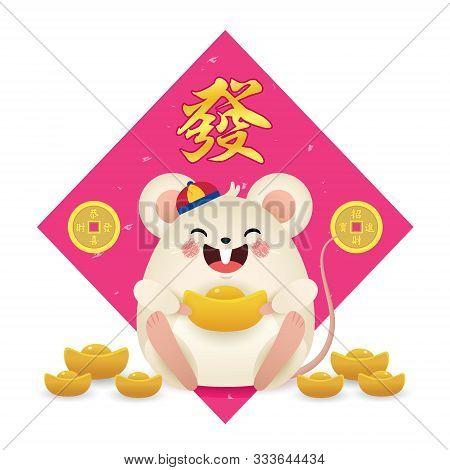 Cute Cartoon Mouse With Gold Ingot (yuan Bao) Isolated On White. 2020 Year Of The Rat Vector Illustr