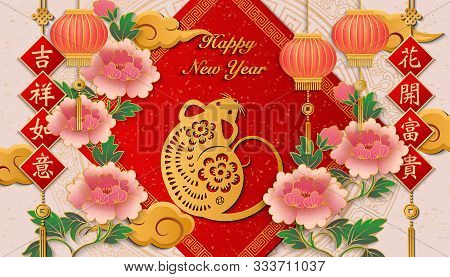 2020 Happy Chinese New Year Of Retro Gold Relief Peony Flower Lantern Rat Cloud And Spring Couplet.