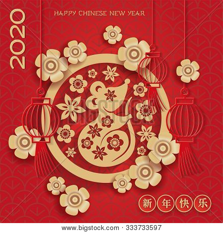 Chinese New Year 2020 Traditional Red Greeting Card Illustration With Rat, Traditional Asian Decorat