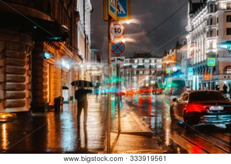 Wet Night City Street Rain Bokeh Reflection Bright Colorful Lights Puddles Sidewalk Car Headlights L