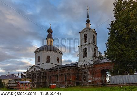 Sorrowful Church In The Village Of Assaurovo, Dmitrovsky District, Moscow Region, Russia.