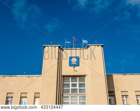 Noyabrsk, Russia - September 15, 2021: Building With The Coat Of Arms Of The Noyabrsk City Administr