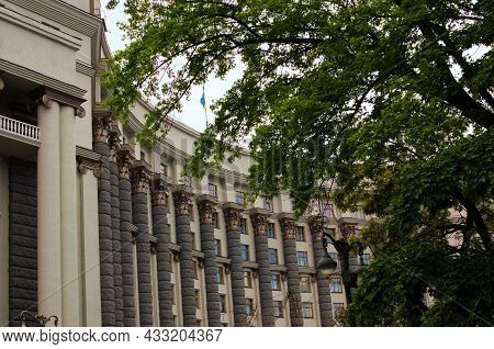 Cabinet Of Ministers Of Ukraine. Governmental Building. Tree Leave Border.