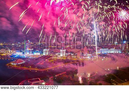Minsk, Belarus - September 11, 2021 - Minsk City Day. Beautiful Fireworks In The City Center