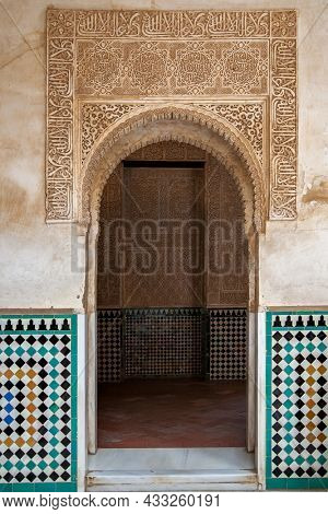 Doorway in the Alhambra in Granada, Spain