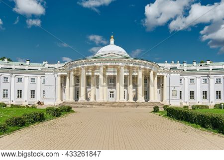 A View Of Count Sheremetev Hospice House Built In Memory Of His Wife Praskovya Kovaleva-zhemchugova