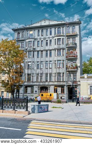 View Of The Former K.a. Kolesov Profitable House, Built In The Neoclassical Style In 1913, Landmark: