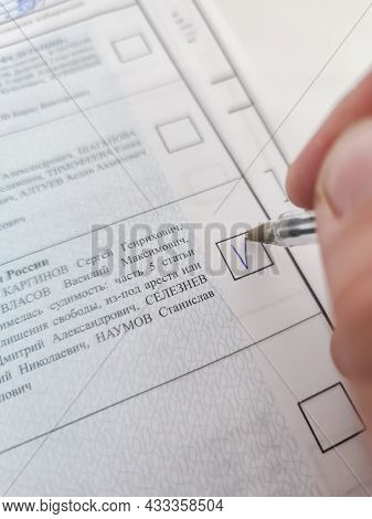 Russia, Moscow Region - September 17, 2021. Elections To The State Duma. Voting. The Voting Bulletin