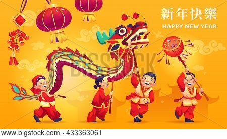 Chinese New Year Banner, People In Traditional Costumes Carry Paper Dragon, National Asian Festival,