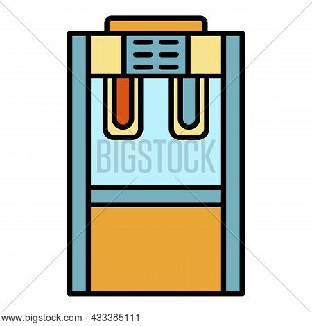 Automatic Water Cooler Icon. Outline Automatic Water Cooler Vector Icon Color Flat Isolated