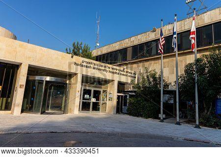 Jerusalem-israel. 26-08-2021. The Hadassah Hospital Building, On Har Hatzofim In Jerusalem