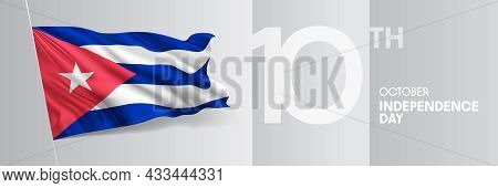 Cuba Happy Independence Day Greeting Card, Banner Vector Illustration