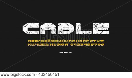 Cyrillic Sans Serif Font In Gamer Style. Letters And Numbers For Logo And Emblem Design. Typography