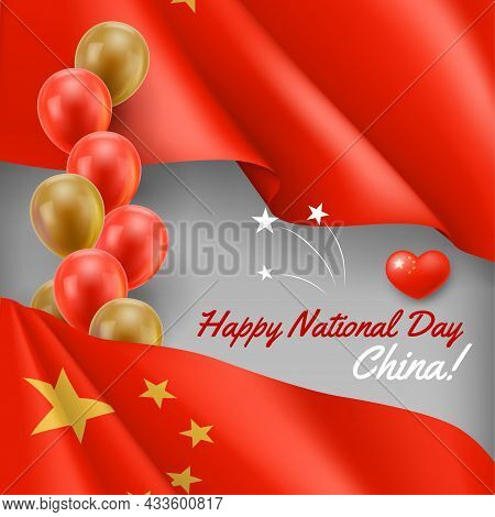 Happy National Day Of China Realistic Banner Template. Chinese Memorial Holiday Greeting Card, Poste