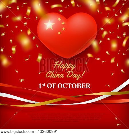 1st Of October Happy China National Day Red Banner. Chinese Memorial Holiday, Patriotic Symbolic Bac
