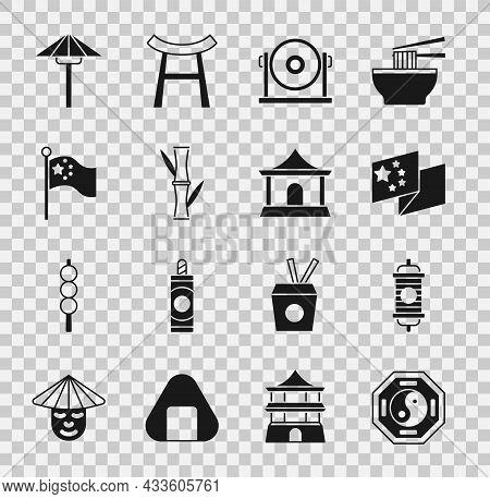 Set Yin Yang, Chinese Paper Lantern, China Flag, Gong, Bamboo, Flagpole, Japanese Umbrella From The