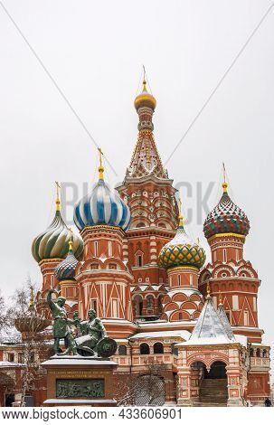 St. Basils Cathedral And Monument To Minin And Pozharsky, Red Square, Moscow, Russia The Translation