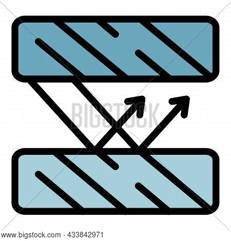 Reflection In Two Mirrors Icon. Outline Reflection In Two Mirrors Vector Icon Color Flat Isolated
