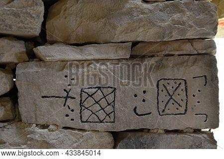 Petroglyphs In Kharkaroi Village, Chechnya, Russia