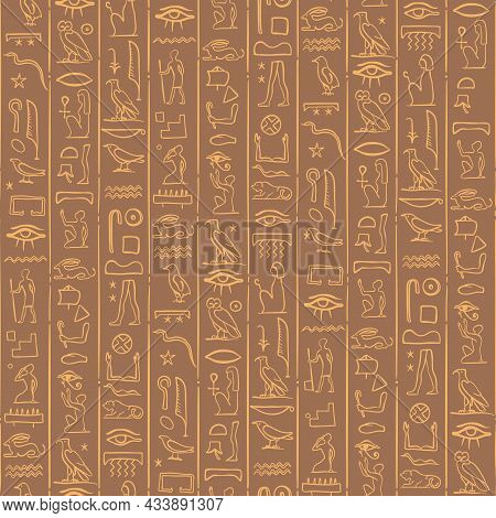 Ancient Egypt. Vintage Seamless Pattern With Egyptian Hieroglyph Symbols. Retro Vector Repeating Ill