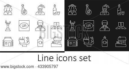 Set Line Ukrainian House, Footwear, Cossack, Flag Of Ukraine, Mother Motherland Monument, Woman, And