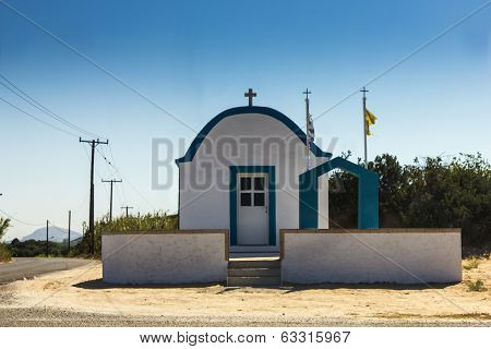 Greek Church On The Road