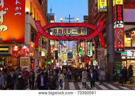Kabukicho Gate At The Entrance Of Kabukicho Ichibangai, Tokyo, Japan
