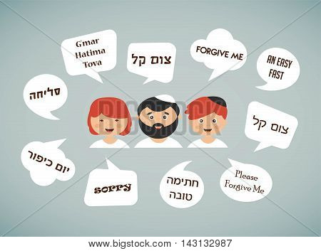 family members saying traditional greeting for yom kippur in hebrew. Jewish holiday. vector illutration
