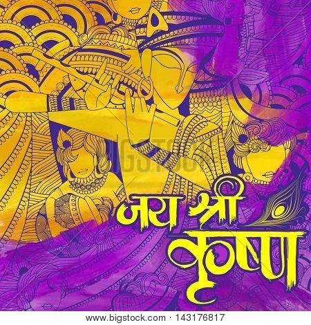 illustration of hindu god Kanha on Janmashtami with hindi text Jai Shri Krishna meaning Praise to Lord KRISHNA poster