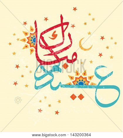greeting card on the occasion Eid al-adha Mubarak with beautiful ornament and arabic calligraphy (translation Blessed eid) background islamic with traditional lantern(fanous) stock vector Illustration