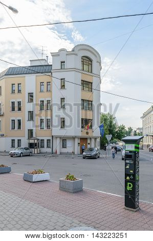 Moscow, Russia - July 07, 2016: Square in front of the Consulate General of Spain