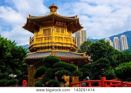 The Pavilion Of Absolute Perfection Inside Nan Lian Garden Background With Modern Building