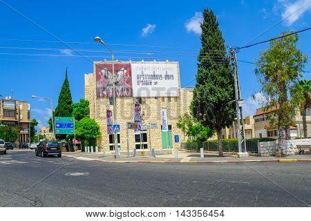Haifa Museum Of Art Building