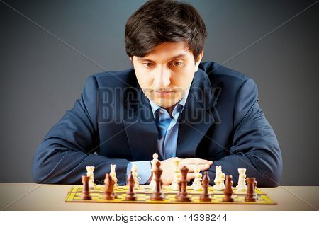 FIDE Grand Master Vugar Gashimov