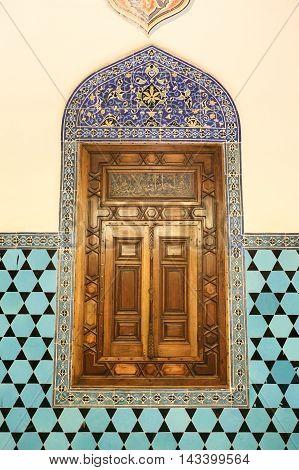 Green Mosque In Bursa City