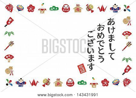 New year card with Japanese new year elements on white background